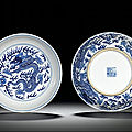 A pair of blue and white '<b>dragon</b>' <b>dishes</b>, Seal marks and period of Qianlong (1736-1795)