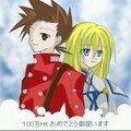 Lloyd et Colette 43