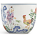 A fine famille-<b>rose</b> 'Boy and Chicken' cup, Qianlong fanggu seal mark and period (1736-1795)