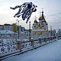 Yakoursk (Russie)