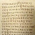 Fac similé du Codex Vaticanus dans le dictionnaire de Vigouroux