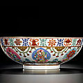 A large famille-rose bajixiang bowl with <b>Buddhist</b> emblems, Qing dynasty, Daoguang period (1821-1850)