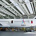 #AirFrance s'habille en #<b>Paris2024</b> pour #JO