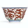 An iron-red '<b>dragon</b>' <b>cup</b>, mark and period of Jiajing (1522-1566)