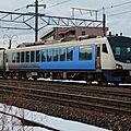 JR HB-E300 'Shirakami', Akita