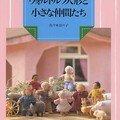 ISBN 4579106393