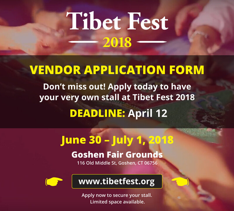 tibet-fest-vendor-poster