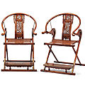 A pair of huanghuali folding horseshoe-back armchairs, Jiao <b>yi</b>, Qing dynasty (1644-1911)