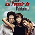 Le cinéma enchanté de hong sang-soo :