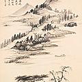 Zhang Daqian (<b>1899</b>-1983), River Landscape