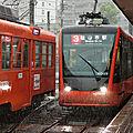 Déluge de <b>trams</b>