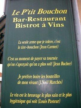 Restaurant à Chateauroux...