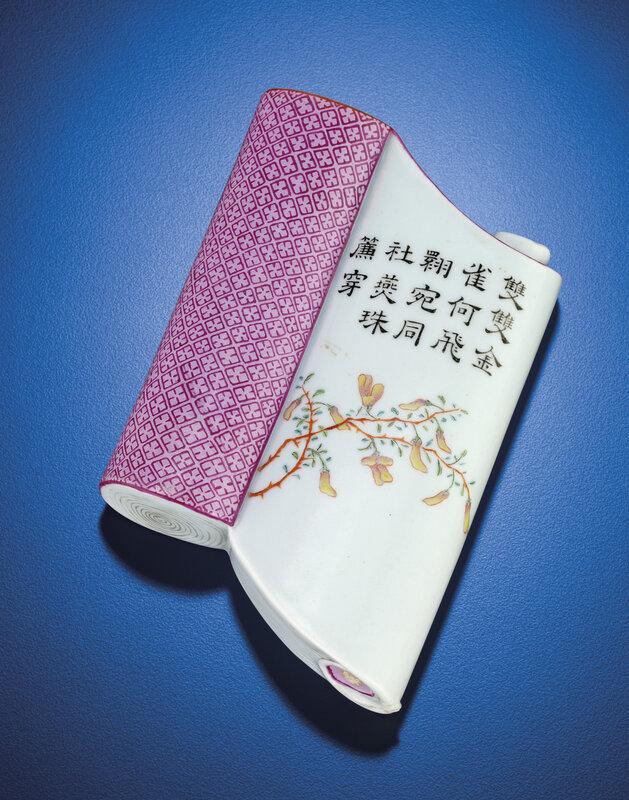A rarefamille roseinscribed scroll-form wall vase, Qing dynasty, 18th century