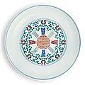 A fine doucai 'shou' dish, <b>Yongzheng</b> mark and period (1723-1735)