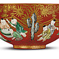 A fine large coral-groundfamille verte'boys' bowl, Jiaqing six-character sealmark and of the period (1796-1820)