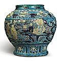 A molded and reticulated fahua jar, Ming dynasty (1368-1644)