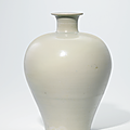 A white-glazed meiping, Northern Song-Jin dynasty (960-1134)