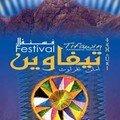 La culture amazighe sous les feux des projecteurs : le festival tifawine