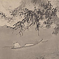 'Companions in Solitude: Reclusion and Communion in Chinese Art' go on view at the Metropolitan Museum of Art