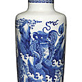 A blue and white 'Mythical <b>Beast</b>' rouleau vase, Qing dynasty, Kangxi period (1662-1722)