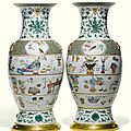 A pair of famille-rose baluster vases, qing dynasty, 19th century