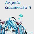 Apprendre le japonais: les hiraganas: un super wikibooks