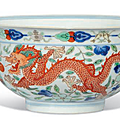Awucai'dragon and phoenix' bowl, Qianlong six-character seal mark in underglaze blue and of the period (1736-1795)