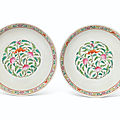 A pair of famille rose '<b>peach</b>, bat and Shou character' dishes, Jiaqing six-character seal mark and of the period (1796-1820)