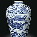 An unusual blue and white 'dragon' meiping vase. ming dynasty, 15th century, interregnum period