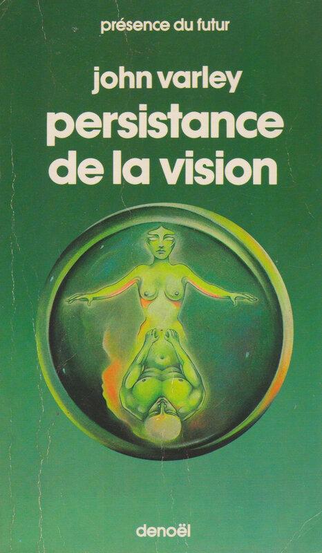 persistancedelavision