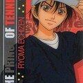 [manga review] anime : tennis no ohjisama (prince of tennis)