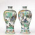 A pair of wucai meiping, Kangxi period and dated to the Xinsi year corresponding to <b>1701</b>