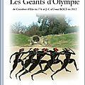 Avant le salon du livre de sport ce week-end à Bressuire: ... les <b>Géants</b> <b>d</b>'<b>Olympie</b> et écrituriales en première ligne