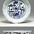 A fine and rare blue and white brushwasher, jiajing six-character mark and of the period (1522-1566)