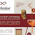 Exhibition at <b>the</b> Museum Herakleidon presents <b>the</b> amazing inventions of <b>the</b> ancient Greeks