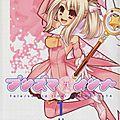 fate-kaleid-liner-prisma-illya-manga-volume-1-simple-58662
