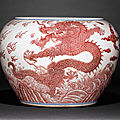 A rare <b>copper</b>-<b>red</b> <b>and</b> <b>underglaze</b>-<b>blue</b> decorated 'Dragon' fish bowl, Qing dynasty, Kangxi period (1622-1722)