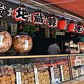 L'entreprise de biscuits yamabiko ...