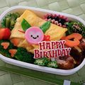 20090113happybirthday_0984
