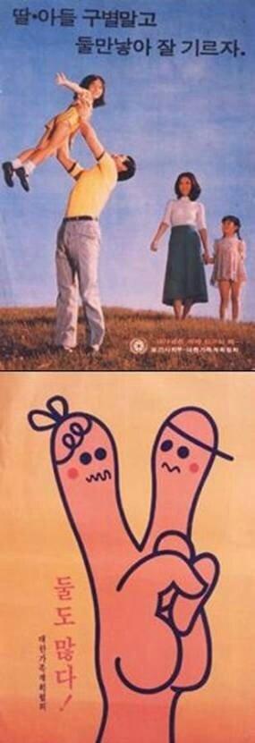 Affiche anti-anti-nataliste (11)