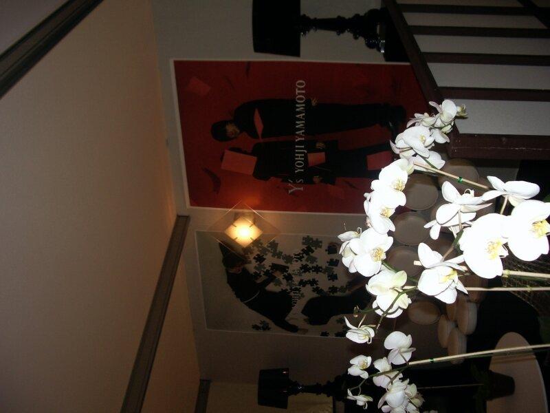 Expo Yohji Yamamoto organisée sur Apple Expo 2005