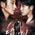 Moon Lovers - Scarlet Heart Ryeo