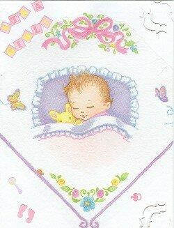 carte bebe fille 1 photo de cartes de voeux sybillinart. Black Bedroom Furniture Sets. Home Design Ideas