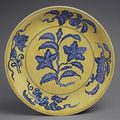 8. Dish, Ming dynasty, Hongzhi mark and period (1488–1505)
