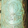 16. Décor lotus sur canon hollandais, Musée de Huê