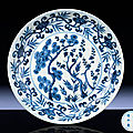 A fine and extremely rare Ming blue and white 'Three <b>friends</b>' dish, Jiajing six-character mark and of the period (1522-1566)
