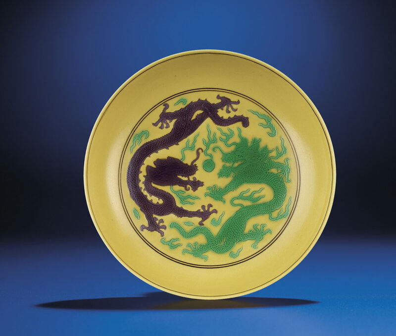 A fine yellow-ground green and aubergine enamelled 'Dragon' dish, Qianlong six-character seal mark in aubergine enamel and of the period (1736-1795)
