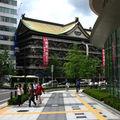 Un beau théâtre en plein centre d'ôsaka.