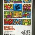 Expo keith haring à taipei