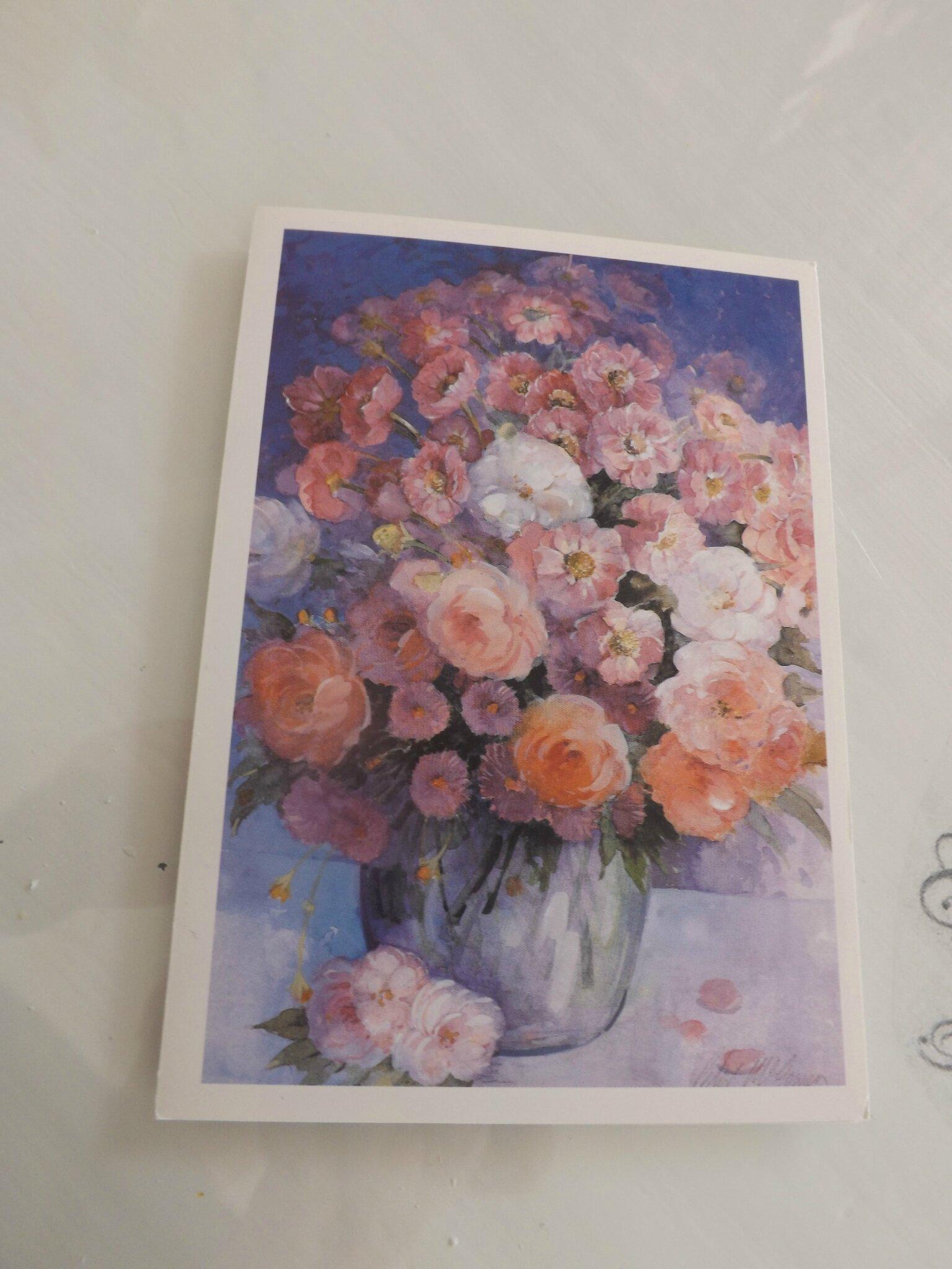 Cadeaux Catherine (1)